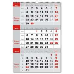 Calendar triptic 2 culori 2021