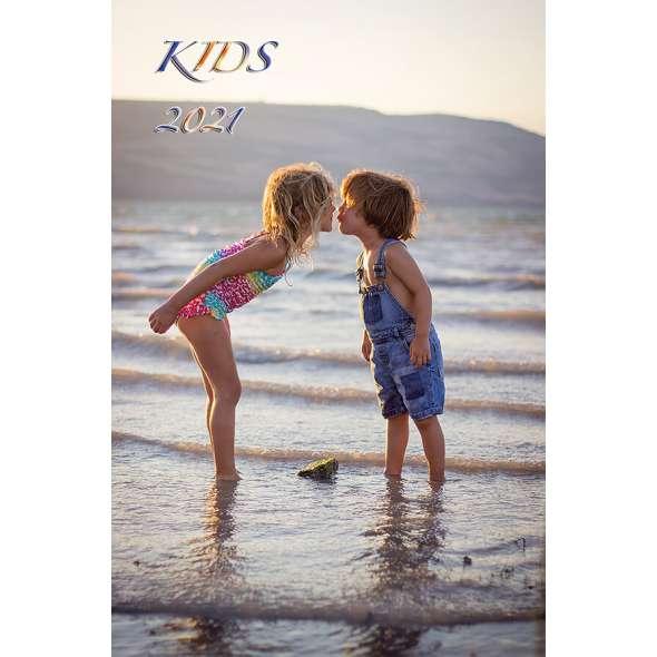 Calendar de perete Copii 2021